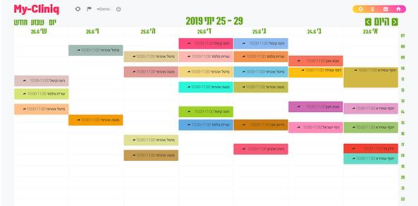 02 Calendar 03.png