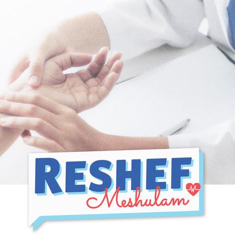 Reshef Meshulam