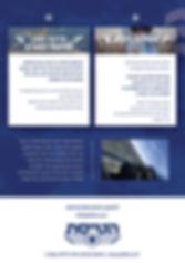 70002 hatayeset Brochure v72.jpg