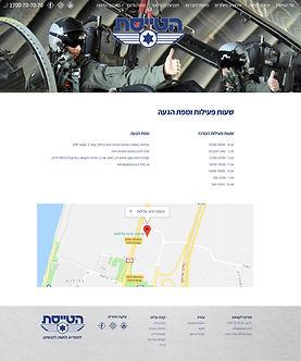 08 contact & info 04.jpg