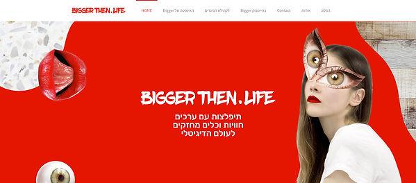 site homePage.jpg