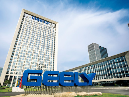 Jaidah Group announced that it has signed a distribution agreement with Geely Auto for Qatar
