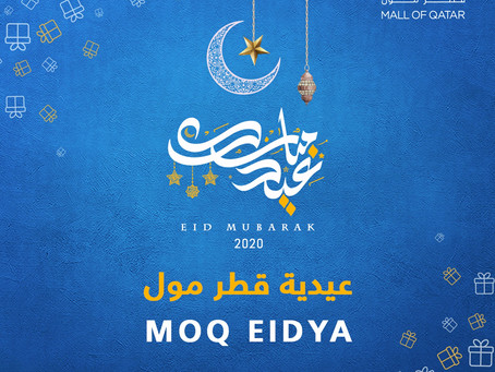 Mall of Qatar delivers valuable prizes to winners of Eid Social Media Competitions