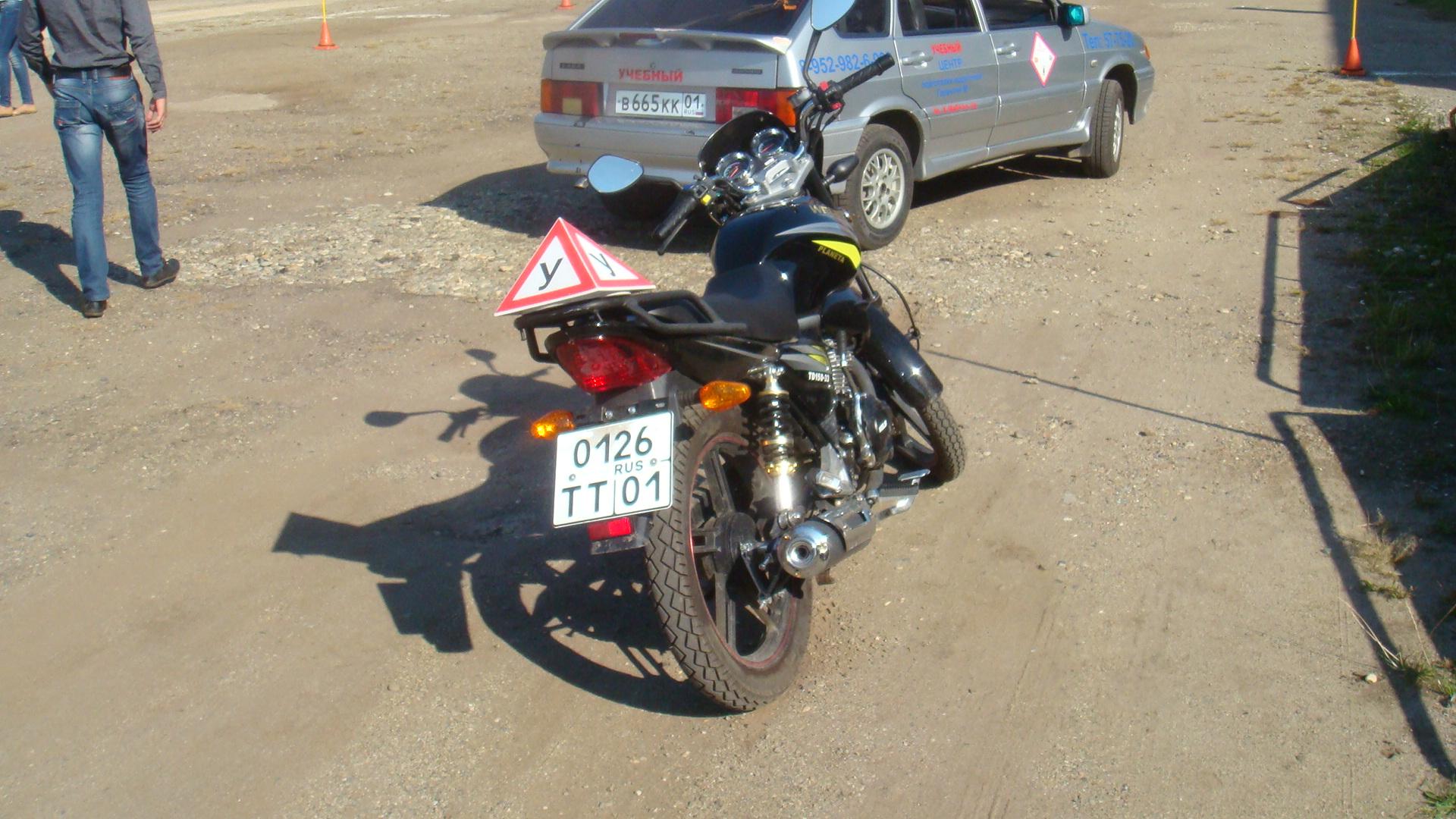 LNYE TD-150-33