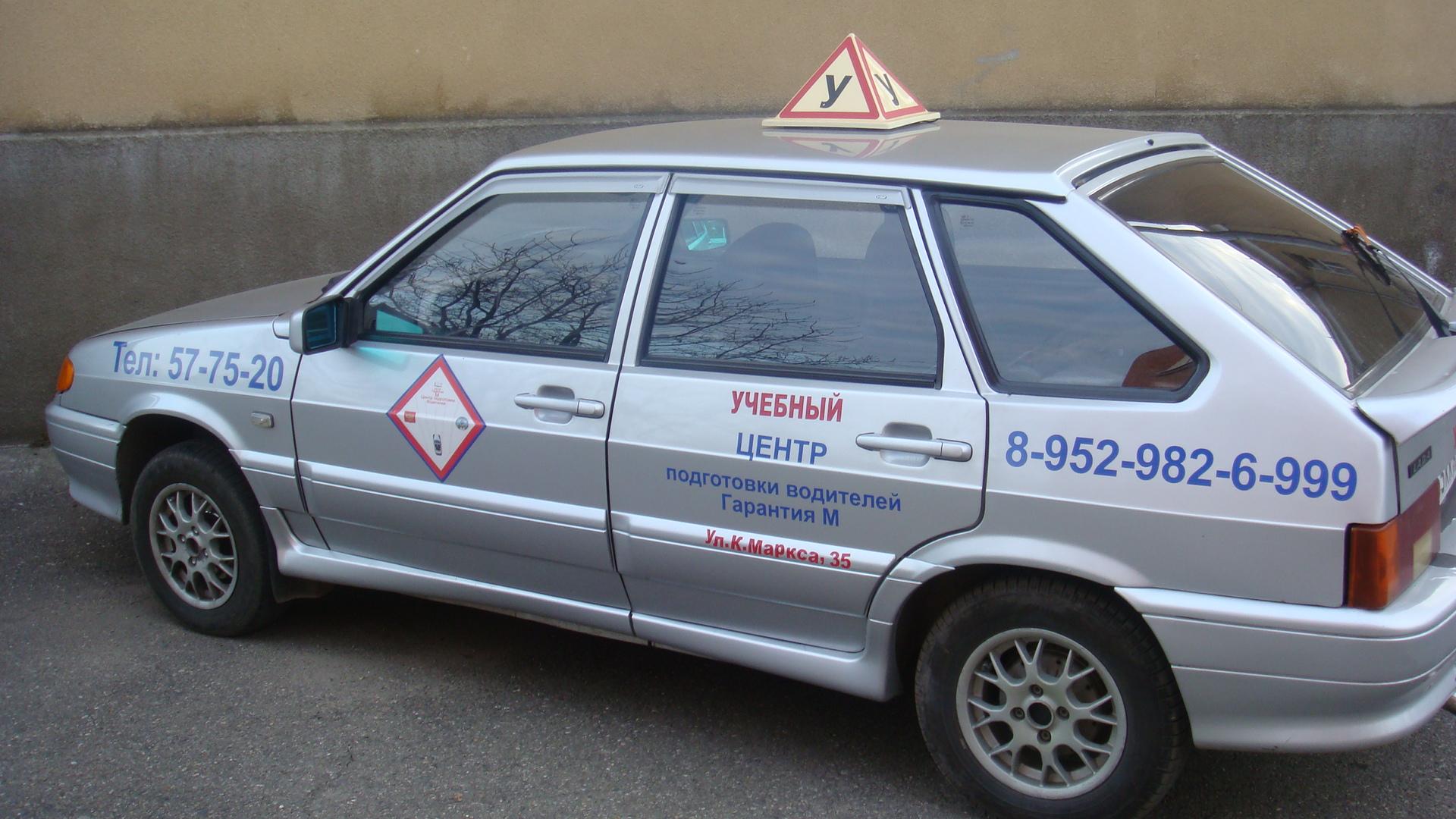 ВАЗ 21144