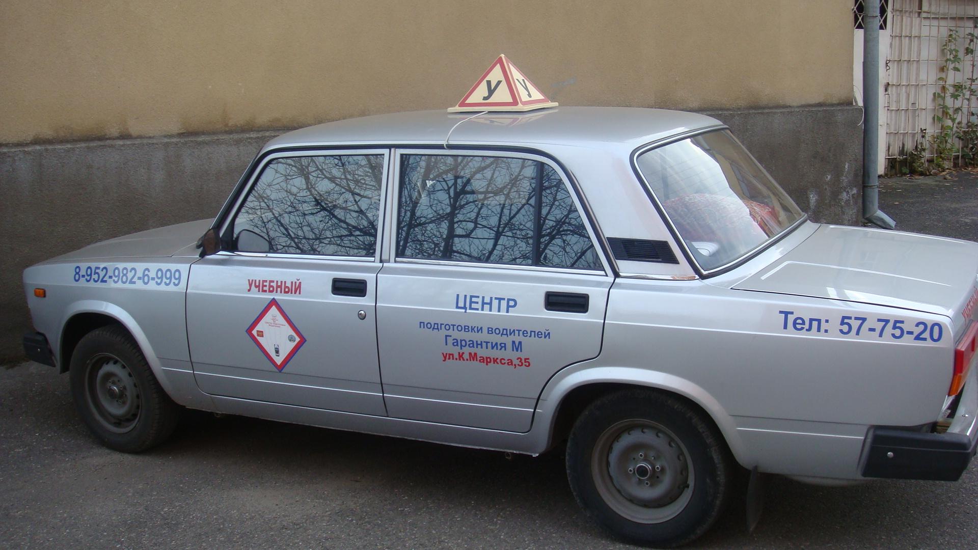 ВАЗ 210740