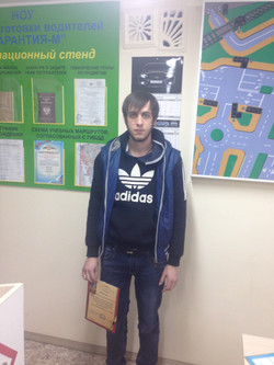 1 МЕСТО - 3000 рублей