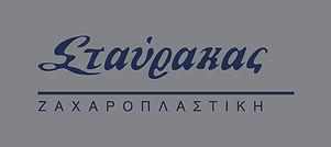 STAURAKAS_LOGO.jpg