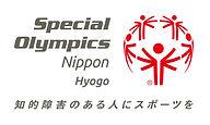 SON_Hyogo_LOGO_Communication.jpg