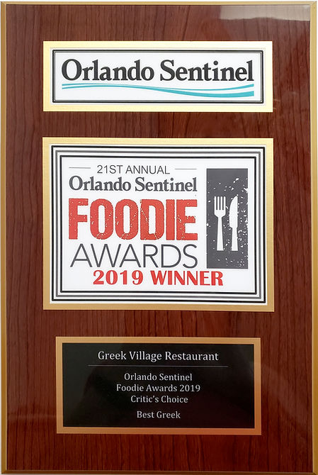 Greek Village Foodie Award.jpg