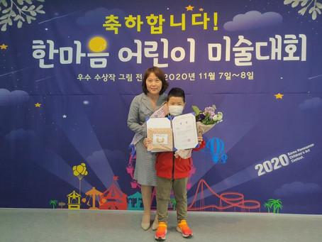 제3회 한마음 어린이 그리기 대회 전시회