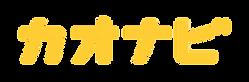 kaonavi_company_logo2.png