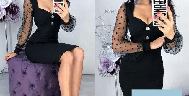 Maylin Dress