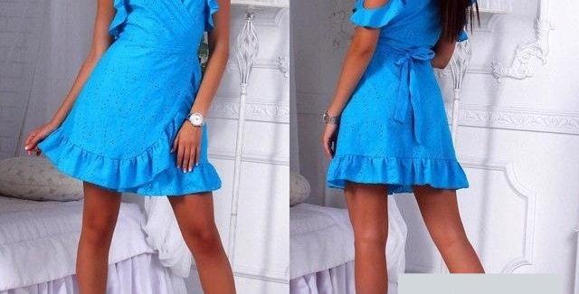 Summer Dress Alice