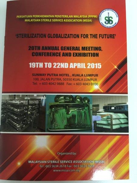 20th Annual General Meeting