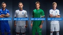 Dynamo players portraits
