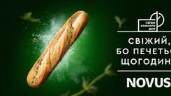 NOVUS campaign Bread