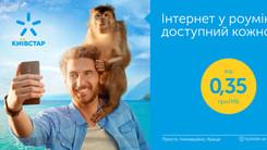 in cooperation with Natalia Somyk