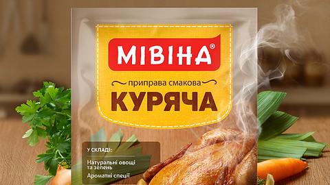 Mivina Poster
