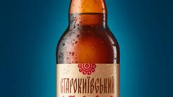 Kvas Starokyivskuy by obolon bottle