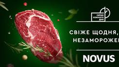 NOVUS campaign Meat