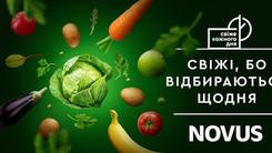 NOVUS campaign Vegi