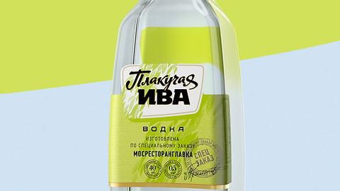 Plakuchaya Iva Vodka