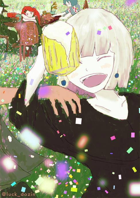 びーるイッリ2.png