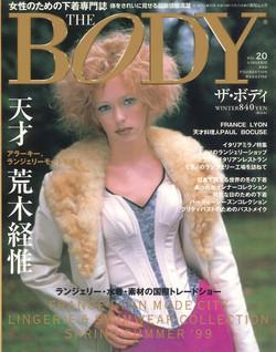 ボディ1999春