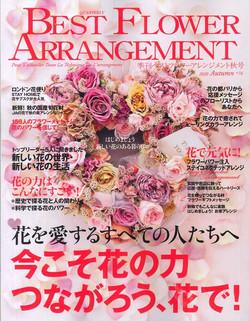 「田栗ゆりのおすすめGOODS」Sensounicoからお花のモチーフコレクション