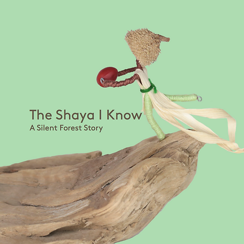 """copy of """"The Shaya I Know""""- Children's book"""