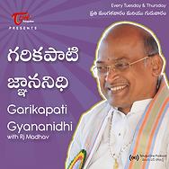 Garikapati New Poster (2).png
