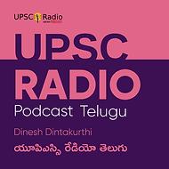 UPSC New Logo1.png