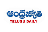 Andhra-Jyothi (1).png