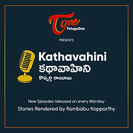 Kadhavahini_Logo (2).png