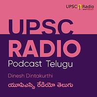 UPSC New Logo.png