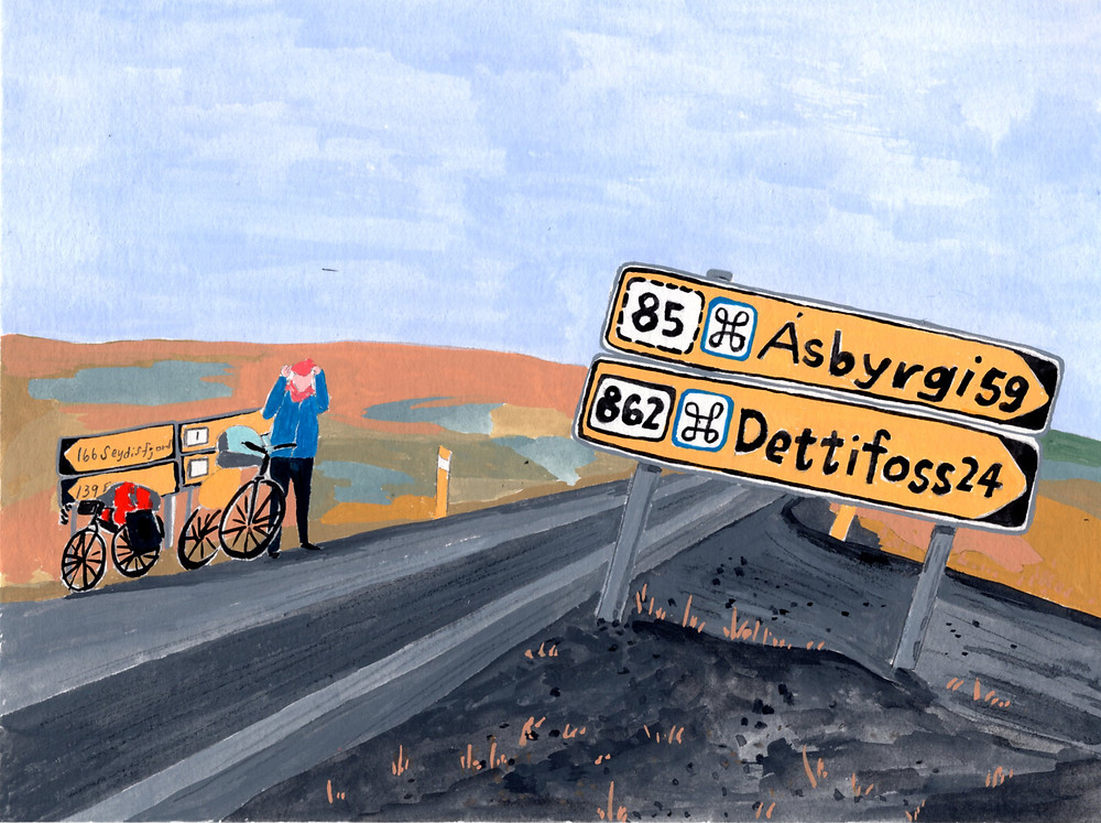 往Dettifoss路上