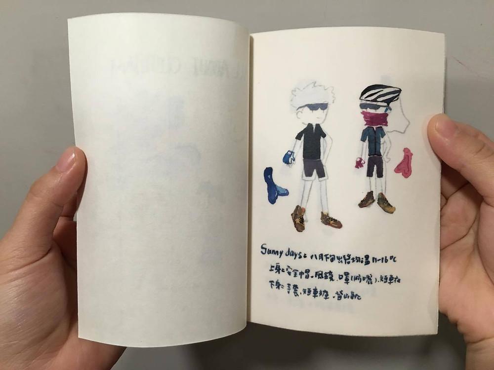 """A6 側邊車縫小書以""""對對看""""的趣味方式,來介紹在冰島旅行時,遇到的各種天氣場合適合的衣著。"""