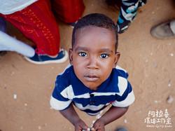 P2262001alashi-surly-africa