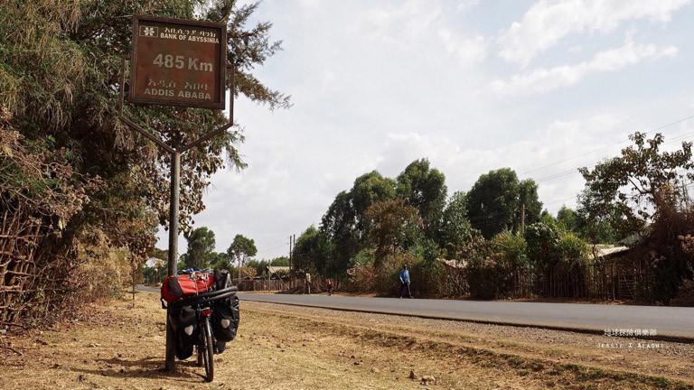 距離首都Addis Ababa還有485公里,至少要再騎五天,開始過著數饅頭的日子