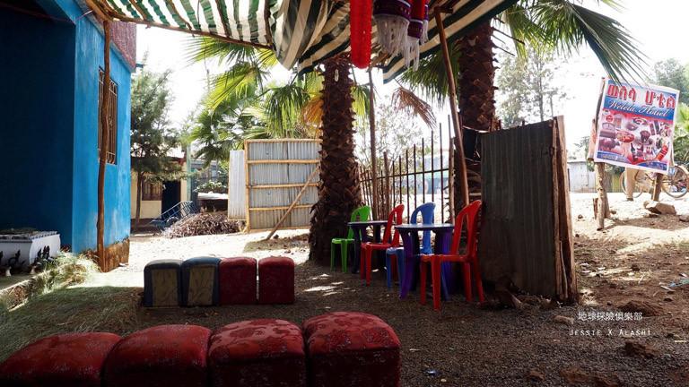 這是在衣索比亞常見的複合式餐廳、酒吧及旅館