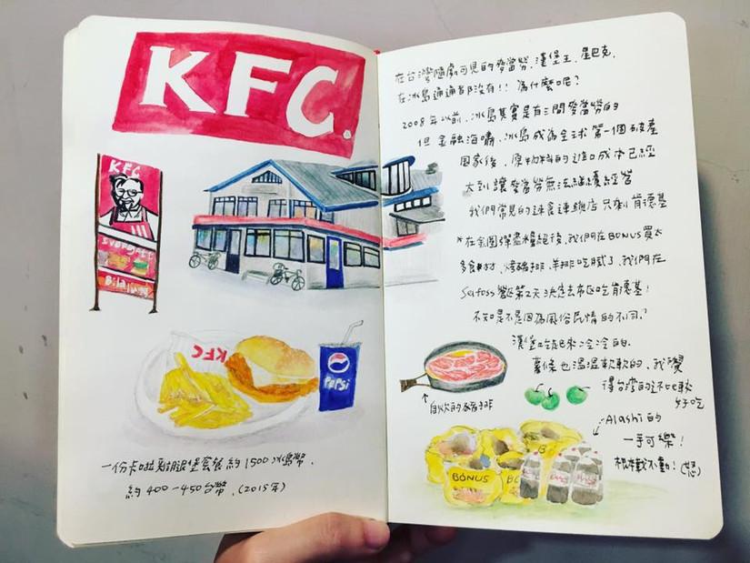 Iceland A to Z : KFC