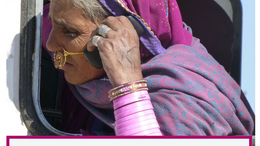 Delhi Wallahs and their telephones - the dangers of smartphone use in surgery