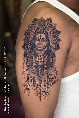 Peaceful Shiva Tattoo