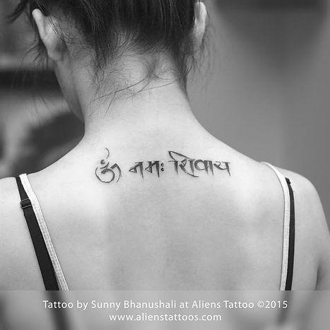 Om Namah Shivaay Tattoo