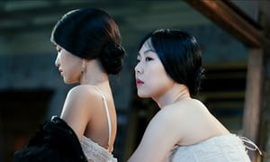 Canon Entry - The Handmaiden (2016)