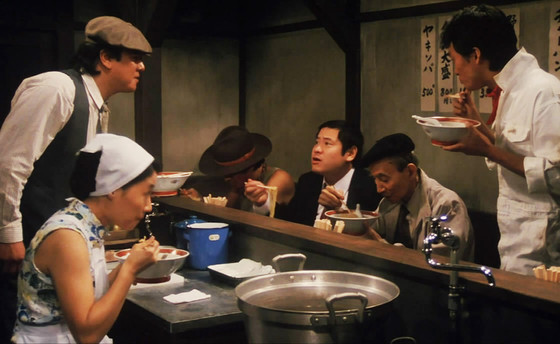 Canon Entry - Tampopo (1985)