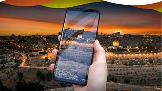 Paseando por Israel desde tu casa