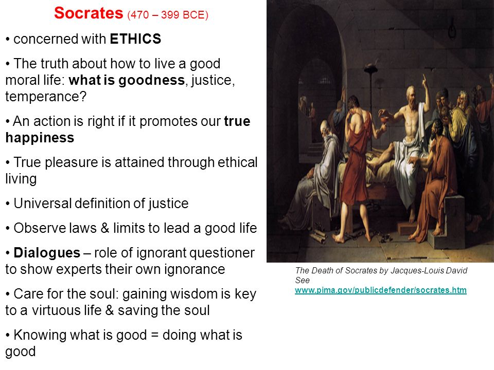 socrates ideas and discoveries