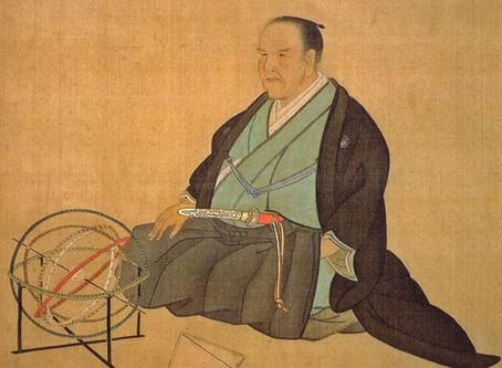 中学受験社会 歴史 語呂合わせ Part28
